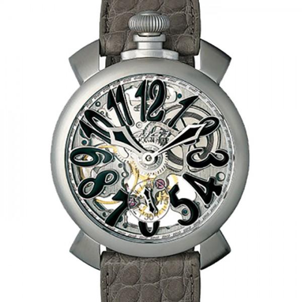 ガガミラノ GAGA MILANO マヌアーレ 48mm 5310.02 シルバー文字盤 メンズ 腕時計 【新品】