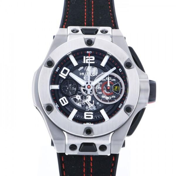 ウブロ HUBLOT ビッグバン フェラーリ チタニウム 世界限定1000本 402.NX.0123.WR ブラック文字盤 メンズ 腕時計 【新品】