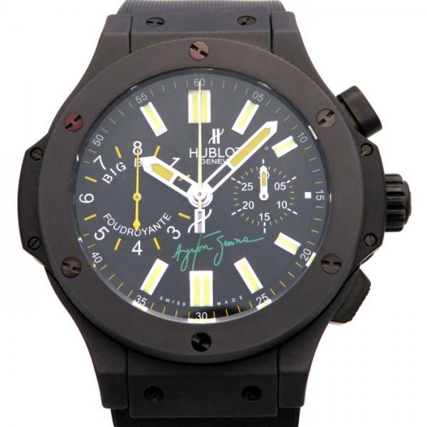 ウブロ HUBLOT ビッグバン フドロワイヤント アイルトン・セナ 世界限定500本 315.CI.1129.RX.AES09 ブラック文字盤 メンズ 腕時計 【新古品】