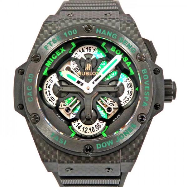 ウブロ HUBLOT キングパワー ウニコ 771.QX.1179.RX.CSH13 シルバー/グリーン文字盤 メンズ 腕時計 【新品】