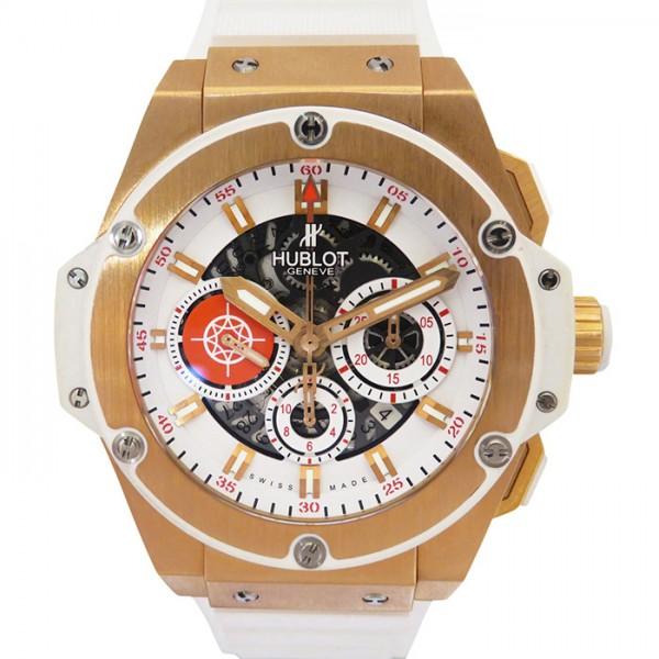 ウブロ HUBLOT キングパワー コスタ スメラルダ 世界限定100本 710.OE.2123.GR.PCM12 ホワイト文字盤 メンズ 腕時計 【中古】