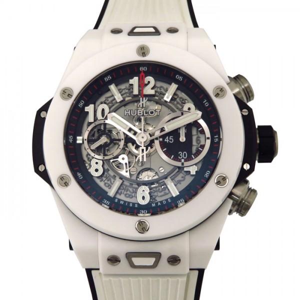 ウブロ HUBLOT ビッグバン ウニコ ホワイトセラミック 411.HX.1170.RX シルバー文字盤 メンズ 腕時計 【新品】