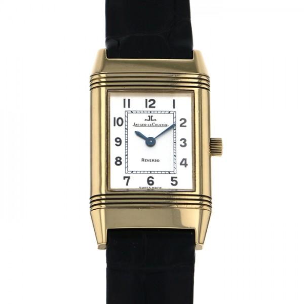 ジャガー・ルクルト JAEGER LE COULTRE レベルソ 260.1.08 シルバー文字盤 レディース 腕時計 【中古】