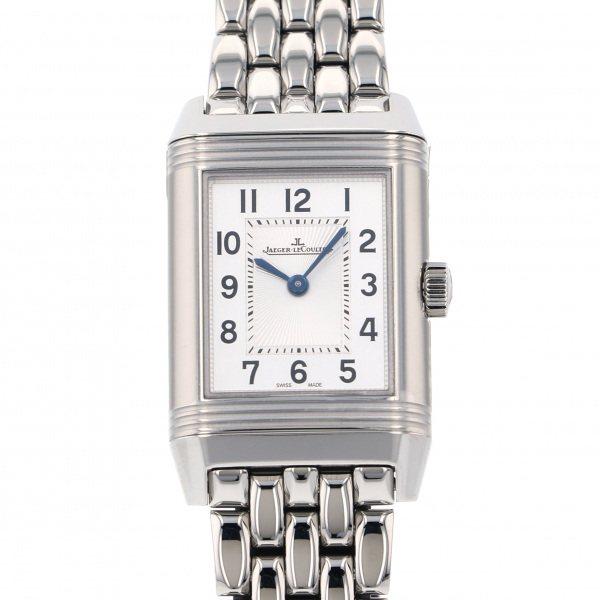 ジャガー・ルクルト JAEGER LE COULTRE レベルソ クラシック スモール デュエット Q2668130 シルバー文字盤 レディース 腕時計 【新品】
