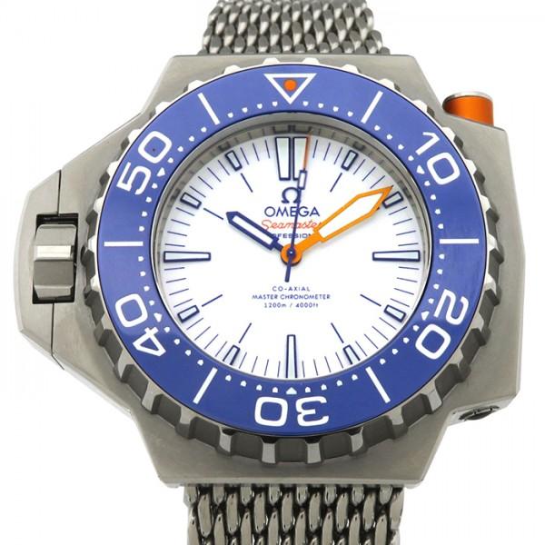 オメガ OMEGA シーマスター プロプロフ 1200m コーアクシャル マスタークロノメーター 227.90.55.21.04.001 ホワイト文字盤 メンズ 腕時計 【新品】