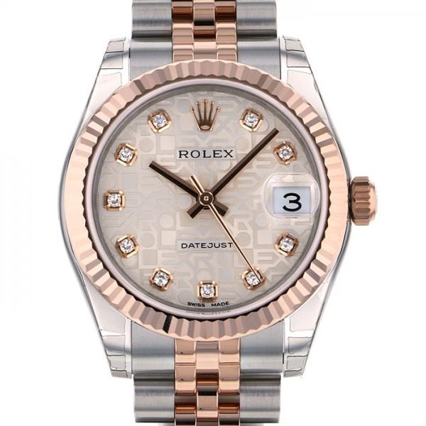 ロレックス ROLEX デイトジャスト 178271G シルバー文字盤 レディース 腕時計 【新品】