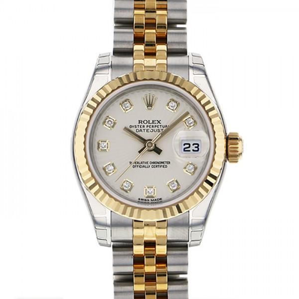 ロレックス ROLEX デイトジャスト   179173G アイボリーサンビーム文字盤 レディース 腕時計 【新品】