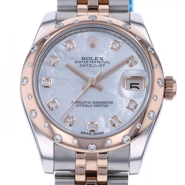 ロレックス ROLEX デイトジャスト 178341NG ホワイト文字盤 レディース 腕時計 【中古】