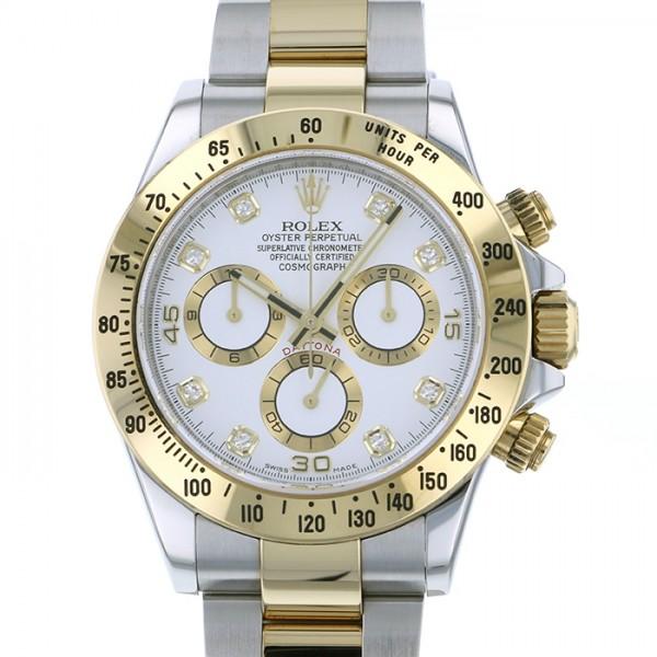 ロレックス ROLEX デイトナ 116523G ホワイト文字盤 メンズ 腕時計 【中古】