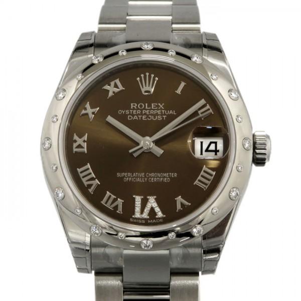 ロレックス ROLEX デイトジャスト ベゼルダイヤ 178344 ブロンズローマ(VIダイヤ)文字盤 レディース 腕時計 【新品】