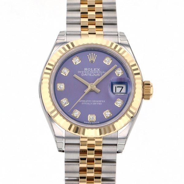 ロレックス ROLEX デイトジャスト 28 279173G ラベンダー文字盤 レディース 腕時計 【新品】