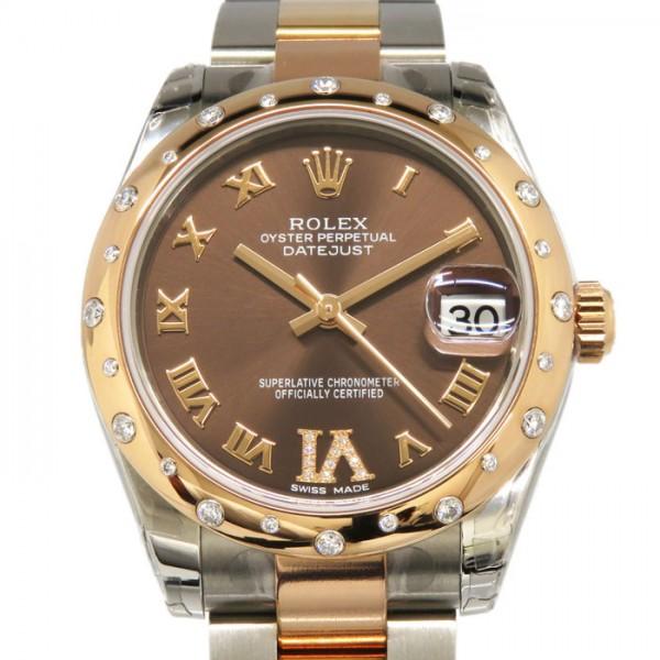 ロレックス ROLEX デイトジャスト 31 178341 チョコレート文字盤 レディース 腕時計 【新品】