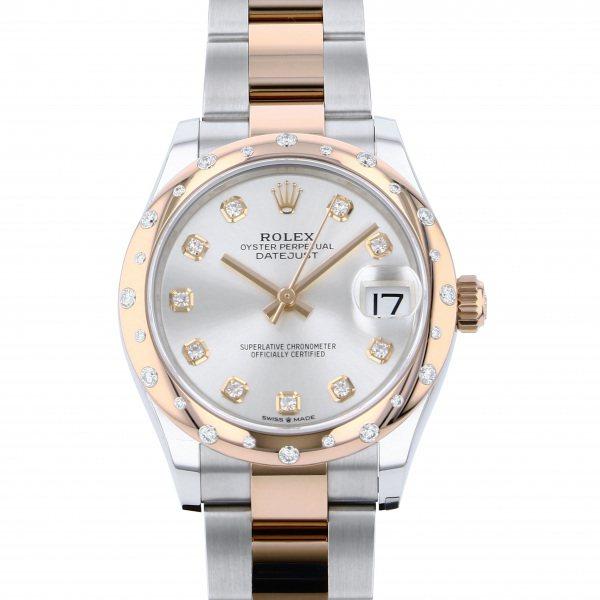 ロレックス ROLEX デイトジャスト 278341RBR シルバー文字盤 レディース 腕時計 【新品】