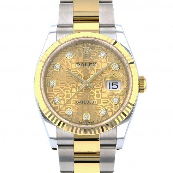 ロレックス ROLEX デイトジャスト 36 126233G シャンパン文字盤 メンズ 腕時計 【新品】