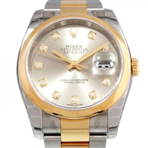 ロレックス ROLEX デイトジャスト 116203G グレー文字盤 メンズ 腕時計 【新品】