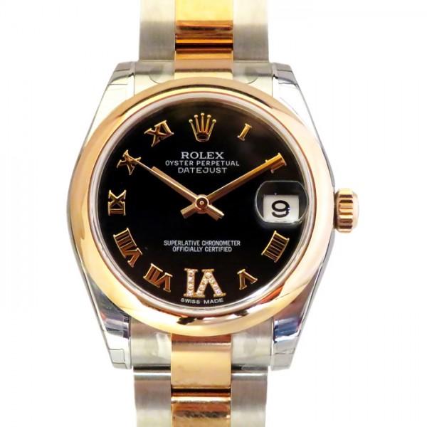 ロレックス ROLEX デイトジャスト 178241 パープルローマ(VIダイヤ)文字盤 レディース 腕時計 【新品】