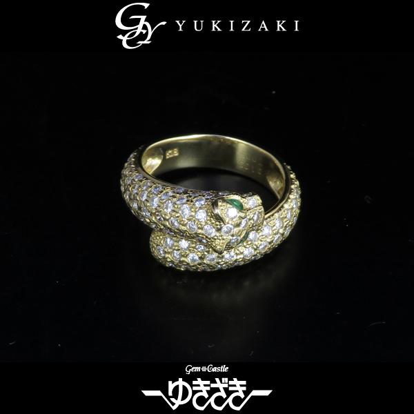【ギフト】 K18YG リング K18YG ダイヤモンド イエローゴールド ダイヤモンド リング, 新品?正規品 :b226c74f --- experiencesar.com.ar