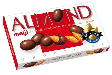 (本州送料無料) 明治 アーモンドチョコレート (10×8)80入 (ケース販売)