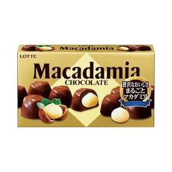 (本州一部送料無料) ロッテ マカダミアチョコレート (10×8)80入 (ケース販売) #