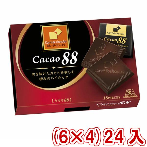 (本州送料無料)森永 カレ・ド・ショコラ カカオ88(6×4)24入 #