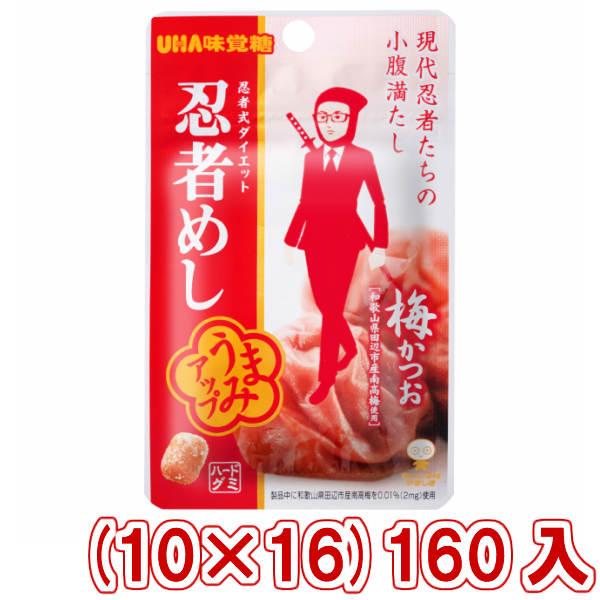 (本州一部送料無料) 味覚糖 忍者めし 梅かつお味 (10×16)160入 (Y10)