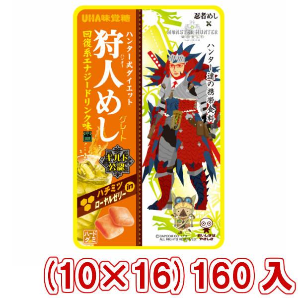 (本州一部送料無料)味覚糖 狩人めし 回復系エナジードリンク味 (10×16)160入 (Y10)