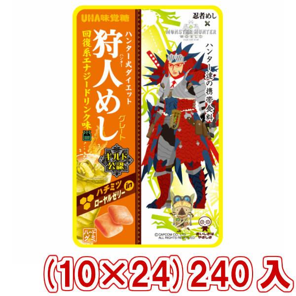 (本州一部送料無料)味覚糖 狩人めし 回復系エナジードリンク味 (10×24)240入 (Y12)