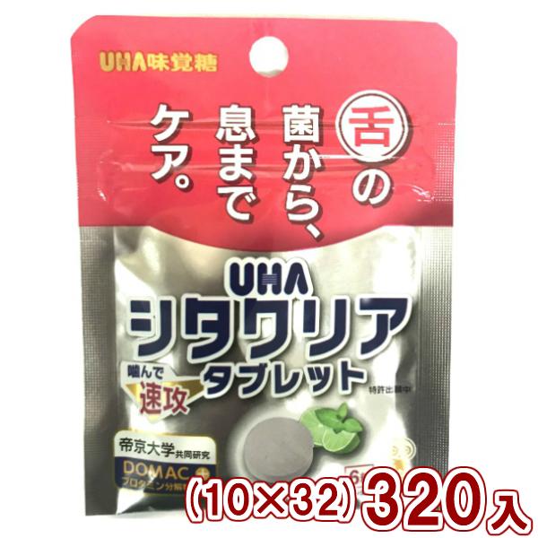 (本州一部送料無料) 味覚糖 (6粒) UHAシタクリアタブレット ライムミント (10×32)320入 (Y12)