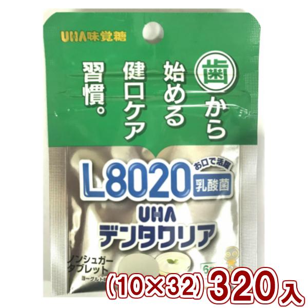 (本州一部送料無料) 味覚糖 (6粒) UHAデンタクリアタブレット ヨーグルト (10×32)320入 (Y12)