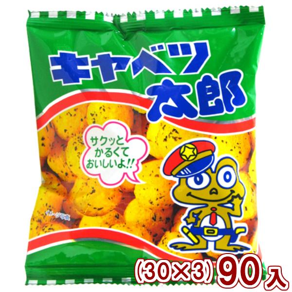 (本州一部送料無料) 菓道 キャベツ太郎 (30×5)150入