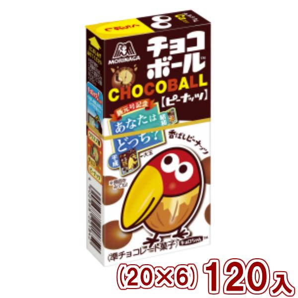 (本州送料無料)森永 チョコボール ピーナッツ (20×6)120入 (Y80)#