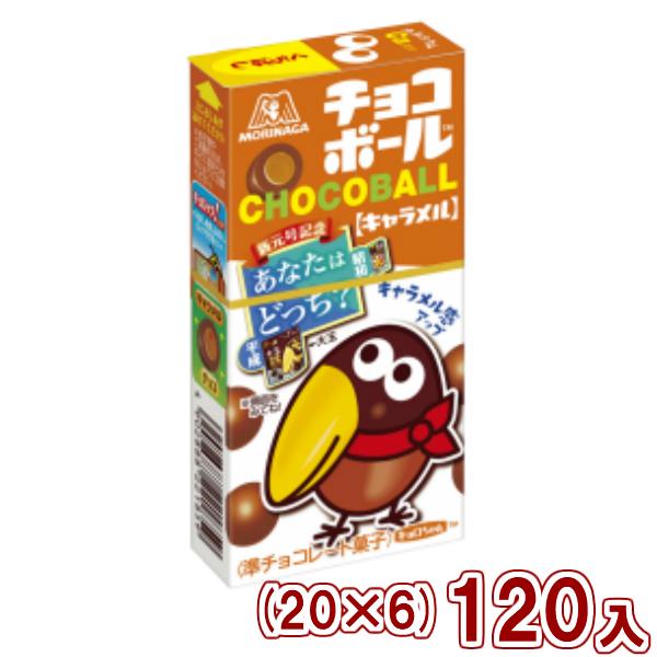 (本州送料無料)森永 チョコボール キャラメル (20×6)120入 (Y80)
