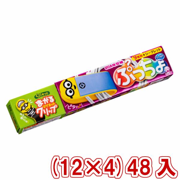 (本州送料無料)味覚糖 ぷっちょワールドミニオン マグネットクリップ(12×4)48入 (Y60)