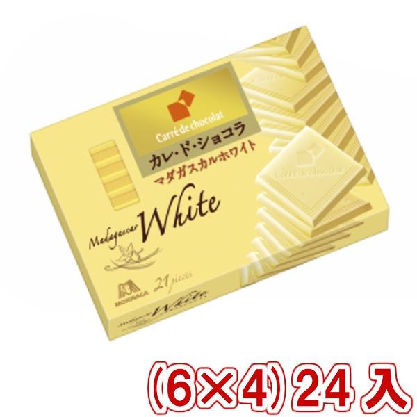 (本州送料無料)森永 カレ·ド·ショコラ マダガスカルホワイト(6×4)24入