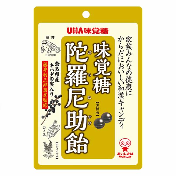 (本州一部送料無料)味覚糖 味覚糖陀羅尼助飴 袋(6×12)72入(健康和漢飴)