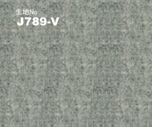 JATTS オーダーベスト生地番号J789-Vベスト/無地 メルトン素材