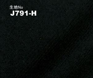 JATTS オーダーハンチング生地番号J791-Hハンチング/無地 メルトン素材