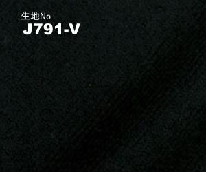 JATTS オーダーベスト生地番号J791-Vベスト/無地 メルトン素材