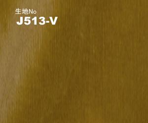 JATTS オーダーベスト生地番号J513-Vベスト/綿 97%・無地 ストレッチ素材