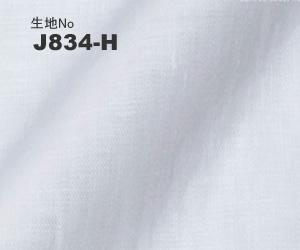 JATTS オーダーハンチング生地番号J834-Hハンチング/麻 100%・白無地