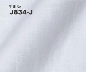 JATTS オーダージャケット生地番号J834-Jジャケット/麻100%・白無地