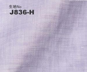 JATTS オーダーハンチング生地番号J836-Hハンチング/麻 100%・パープル無地