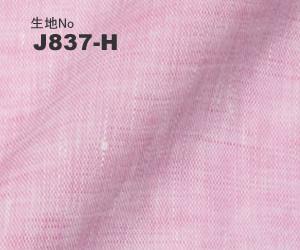 JATTS オーダーハンチング生地番号J837-Hハンチング/麻 100%・ピンク無地