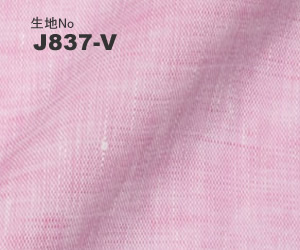 JATTS オーダーベスト生地番号J837-Vベスト/麻 100%・ピンク無地
