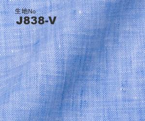 JATTS オーダーベスト生地番号J838-Vベスト/麻 100%・ブルー無地