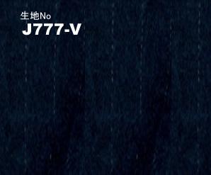 JATTS オーダーベスト生地番号J777-Vベスト/ストライプ柄  コットンウール素材
