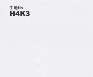 OLDBOY ビジネス オーダー ワイシャツ/イタリア製生地生地番号H4K3綿100%/100番双糸使用 白無地