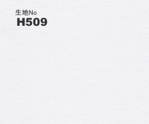 OLDBOY ビジネス オーダー ワイシャツ/イタリア製生地生地番号H509綿100% 白無地