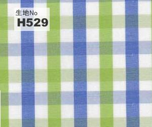 OLDBOY ビジネス オーダー ワイシャツ生地番号H529綿 100% チェック柄