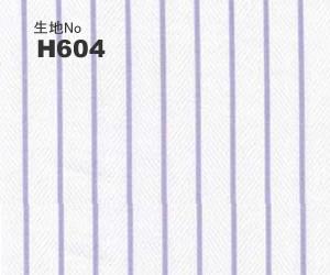 OLDBOY ビジネス オーダー ワイシャツ生地番号H604綿 100% ストライプ柄/100番双糸使用